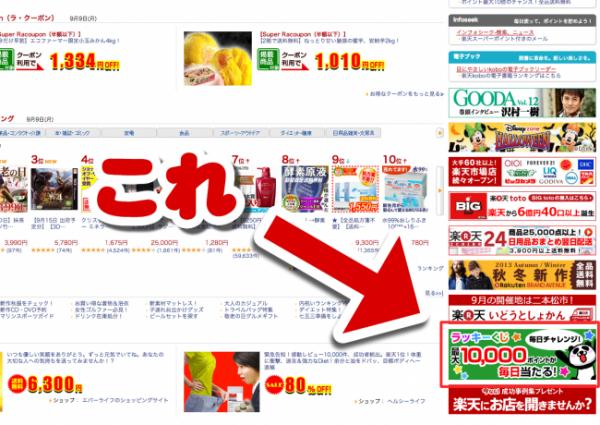 スクリーンショット(2013-09-09 10.09.54)