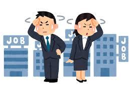 就活で志望企業は占いとくじで決める!
