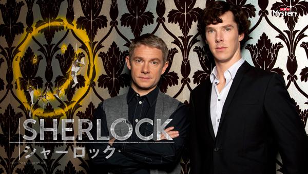 シャーロックホームズ!もしも、あの名探偵が現代に生きていたら!?