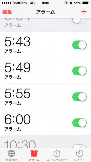 どうしたら朝すっきり起きる事ができるのか