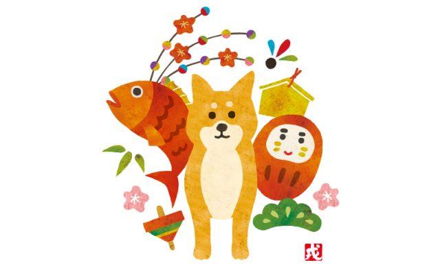 2018年もくじイベントの事はくじ販売.jpへお任せ下さい!