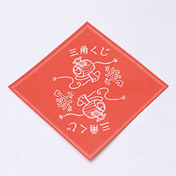 くじ販売jpオリジナルの三角くじやイベント用品の通信販売店